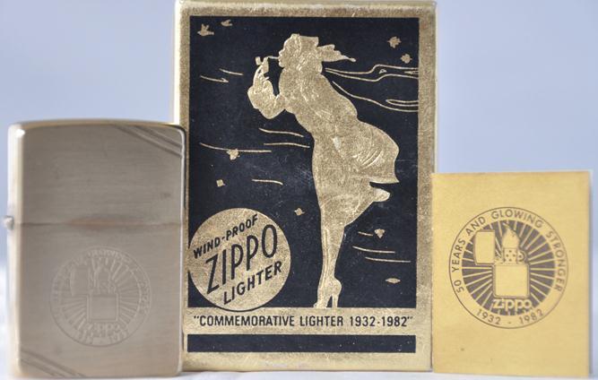 1982 Zipoo 50th box