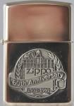 1992 60 Years Anniversary Nickel