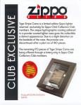 2004 FC04-TCL-04