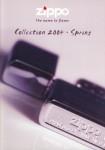 2004EC-CS