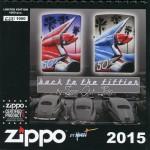 2015 Mazzi calender