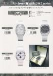 Watch DWZ