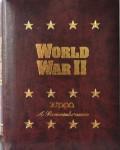 1995 World War II Cover