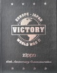 2005 Victory cover