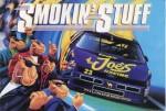 SJ Smokings Stuff
