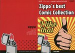 2014 Zippo Comic Collection