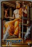 2015 The Statue of Zeus