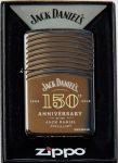 2016 Jack Daniels 150th arm