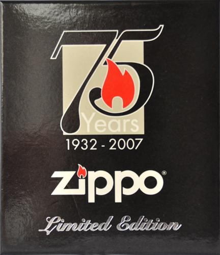2007 75th box