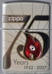 2007 Zippo 75th