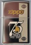 2007 Zippo 75th s