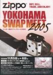 Zippo yokohama swapmeet 2005
