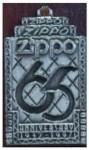 1997 Zippo 65th Anniversary