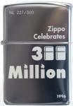 1996 300million