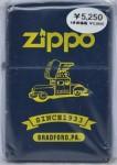 2003 Zippocar FLS-B