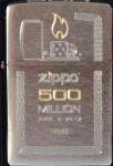 2012 500M general