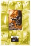 2004 Mazzi Gladiator
