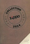 2014 Select Spain