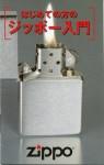 Maintenance manual jp