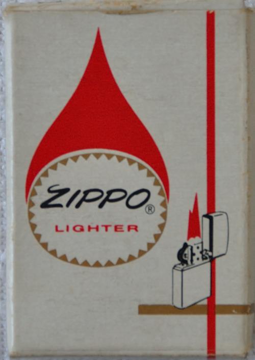 box 1960 repair