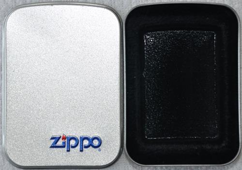 box metal blue new
