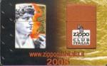 2005 ZCI member
