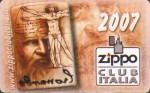 2007 ZCI member
