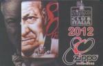 2012 ZCI member