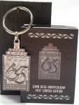 65th Key ring