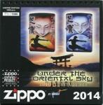 Calendar ZCI 2014