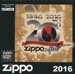 2016 ZCI Calendar